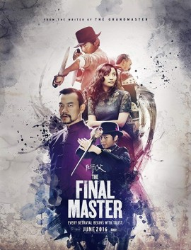 فيلم The Final Master 2015 مترجم