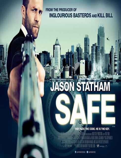فيلم Safe 2012 مترجم اون لاين