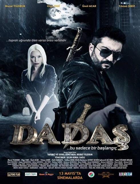 فيلم Dadas 2016 مترجم اون لاين