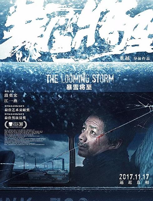 فيلم The Looming Storm 2017 مترجم اون لاين