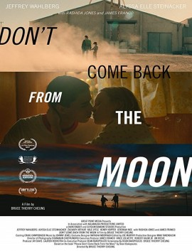 فيلم Dont Come Back From the Moon 2017 مترجم