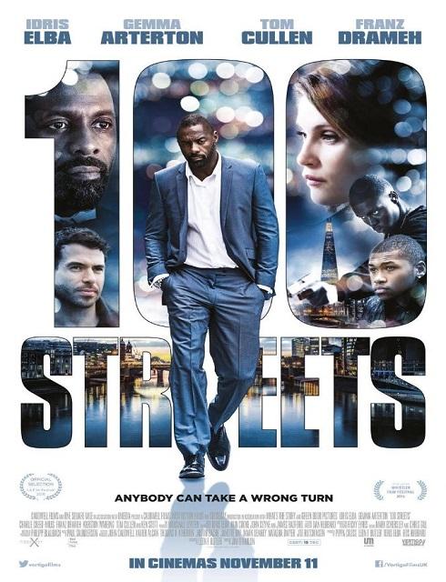 فيلم Streets 2016 مترجم اون لاين