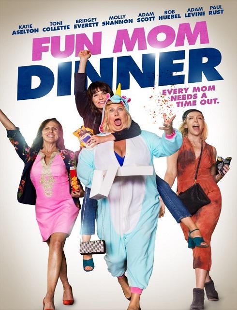 فيلم Fun Mom Dinner 2017 مترجم اون لاين