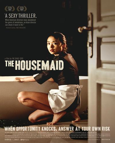 فيلم The Housemaid 2010 HD مترجم اون لاين للكبار فقط