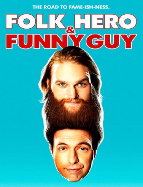 فيلم Folk Hero And Funny Guy 2016 HD مترجم اون لاين