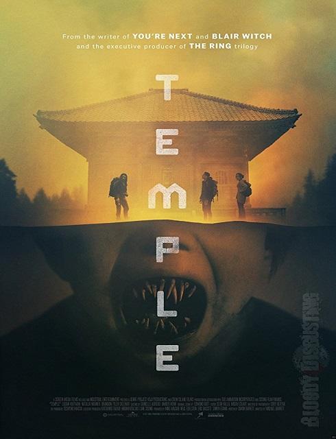 فيلم Temple 2017 مترجم اون لاين