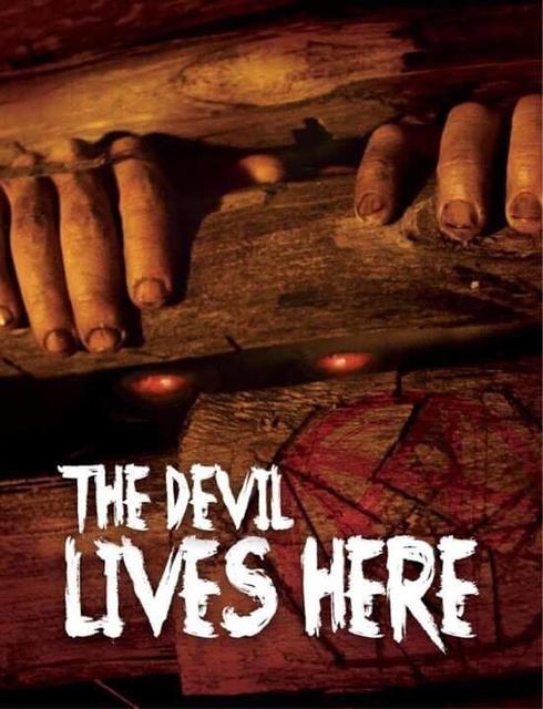 مشاهدة فيلم The Devil Lives Here 2015 مترجم اون لاين