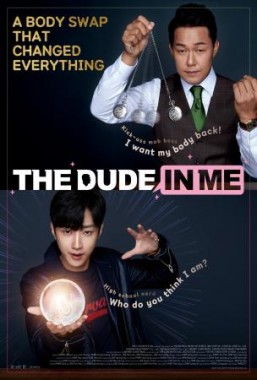 فيلم The Dude in Me 2019 مترجم