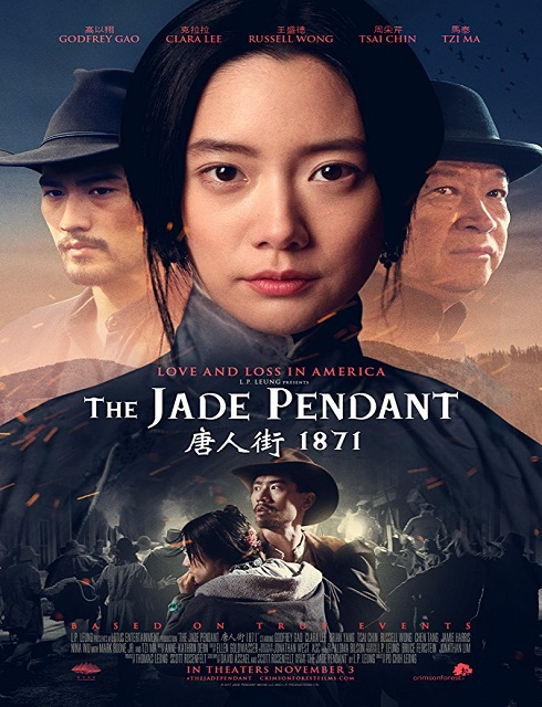 فيلم The Jade Pendant 2017 مترجم اون لاين
