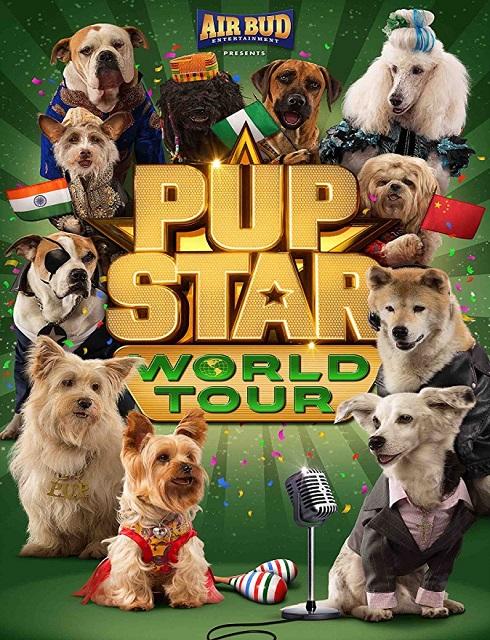 فيلم Pup Star World Tour 2018 مترجم اون لاين