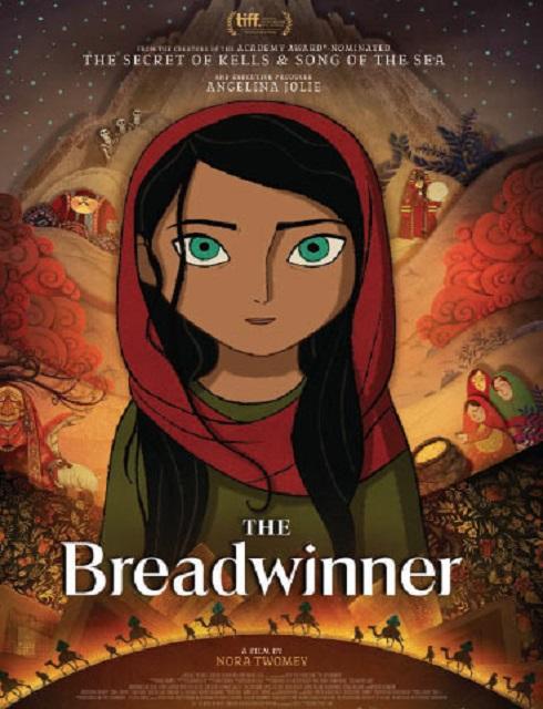 فيلم The Breadwinner 2017 مترجم اون لاين