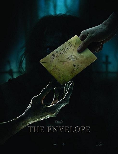 فيلم The Envelope 2017 مترجم اون لاين