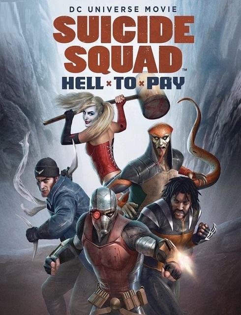 فيلم Suicide Squad Hell to Pay 2018 مترجم اون لاين