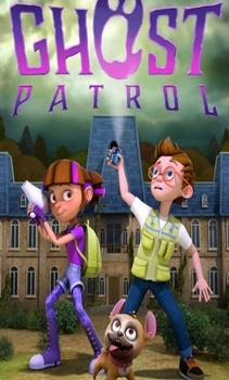 فيلم Ghost Patrol 2016 مترجم اون لاين