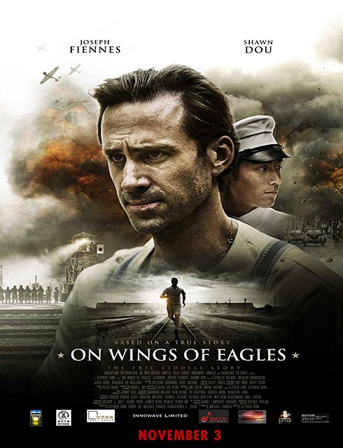 فيلم On Wings of Eagles 2016 HD مترجم