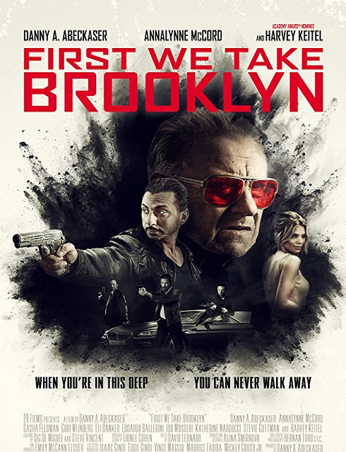 فيلم First We Take Brooklyn 2018 مترجم اون لاين
