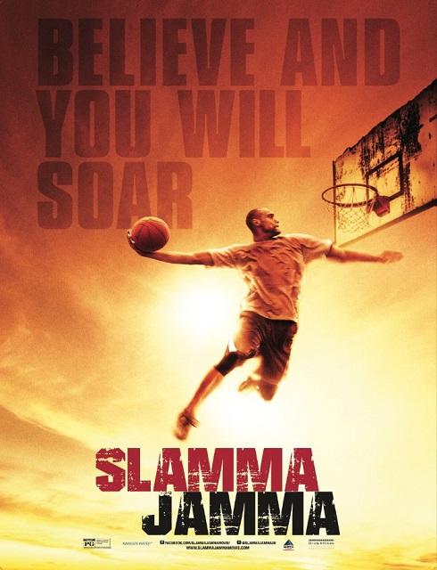 فيلم Slamma Jamma 2017 مترجم اون لاين