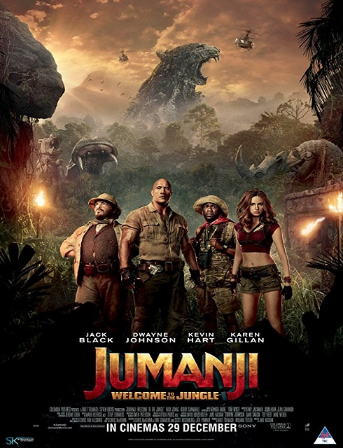 فيلم Jumanji Welcome to the Jungle 2017 مترجم اون لاين