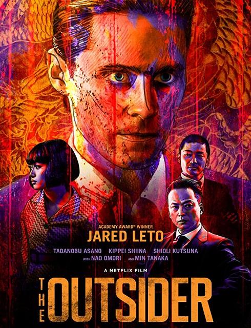 فيلم The Outsider 2018 مترجم اون لاين