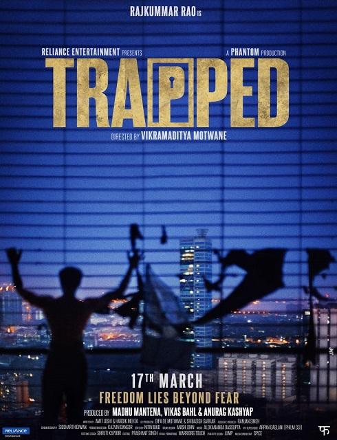 فيلم Trapped 2017 مترجم اون لاين