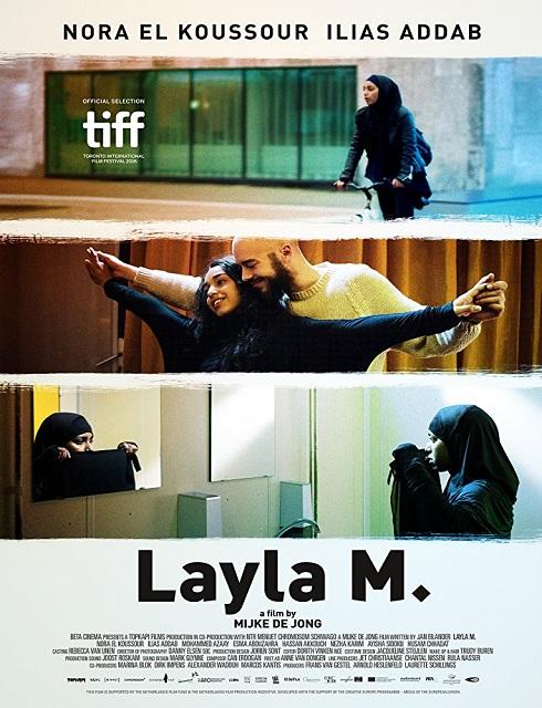 فيلم Layla M 2016 مترجم اون لاين