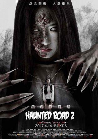 فيلم Haunted Road 2 2017 مترجم اون لاين
