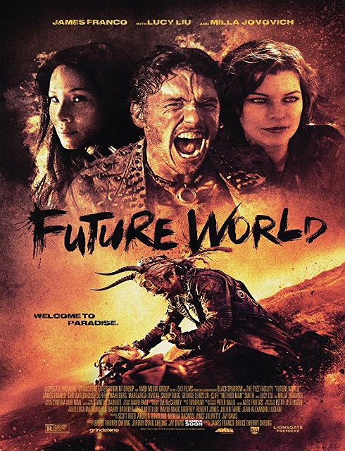 فيلم Future World 2018 مترجم