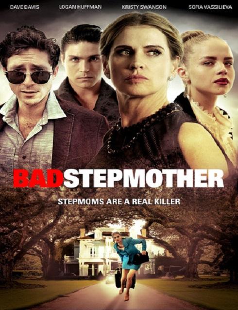 فيلم Bad Stepmother 2018 مترجم اون لاين
