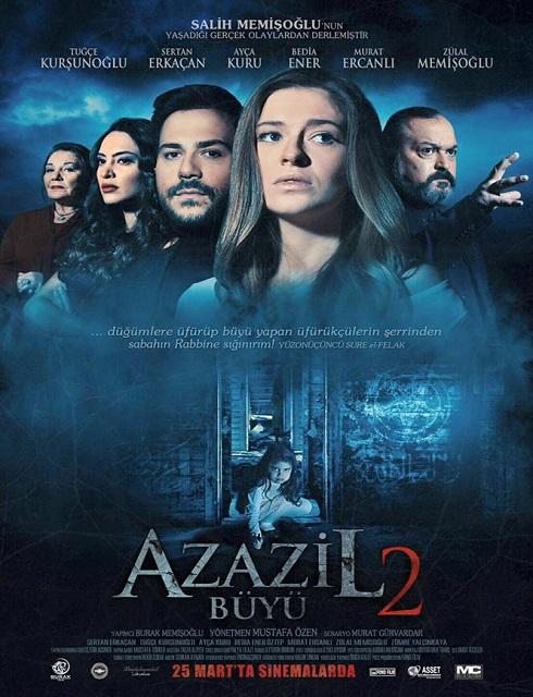 فيلم Azazil 2 Buyu 2016 مترجم HD اون لاين