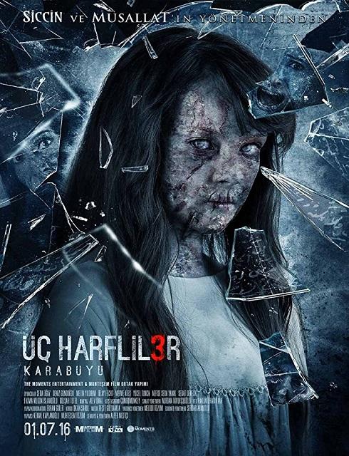 فيلم UC harfliler 3 karabUyU 2016 مترجم اون لاين