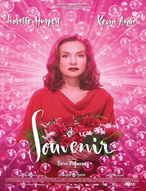 فيلم Souvenir 2016 مترجم اون لاين