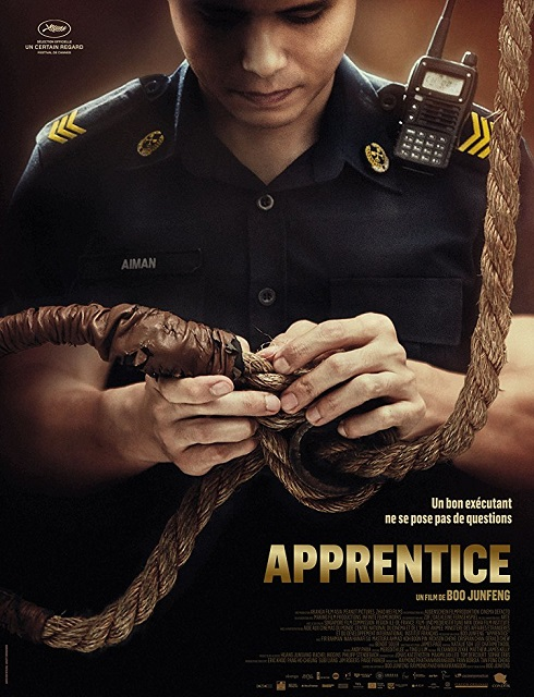 فيلم Apprentice 2016 مترجم اون لاين