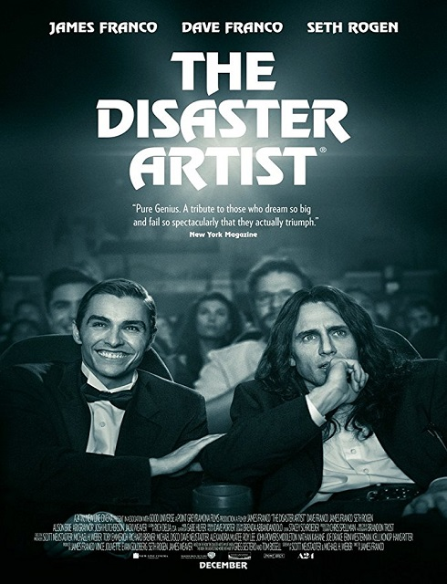 فلم The Disaster Artist 2017 HD مترجم