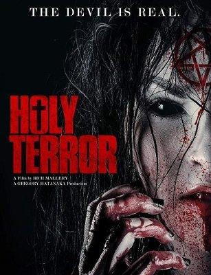 فيلم Holy Terror 2017 HD مترجم اون لاين