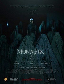 فيلم Munafik 2 2018 مترجم