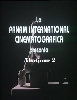 فيلم Abatjour 2 1990 اون لاين للكبار فقط