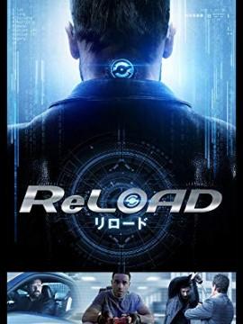 فيلم Reload 2018 مترجم اون لاين