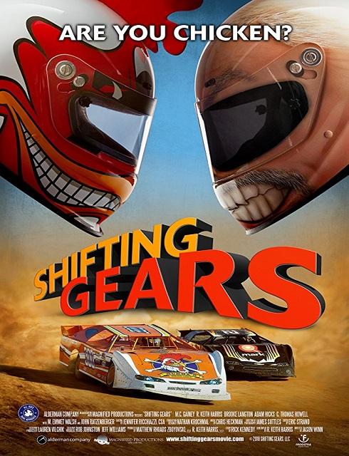 فيلم Shifting Gears 2018 مترجم اون لاين