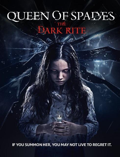 فيلم Queen of Spades The Dark Rite 2015 مترجم اون لاين